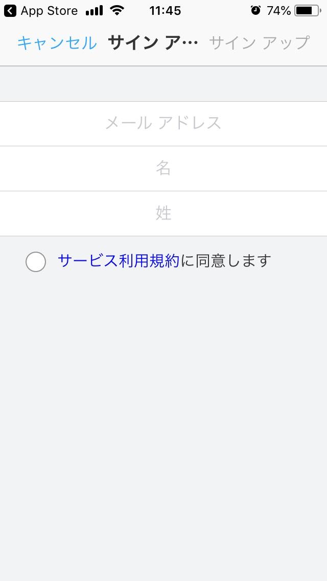 Zoomアプリサインアップ